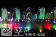 오동도 음악분수는 너비 45m, 높이 30m로 국내 최대 규모의 음악분수대이다. 아름다운 선율과 다채로운 물줄기가 각양각색의 불빛과 어울린다. <br/> <br/> -대한민국 테마여행 10선 '남도바닷길' : 여수