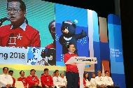 심보균 행정안전부 차관이 11월 6일 오후 서울 코엑스 오디토리움에서 열린 '2018 평창동계올림픽 및 동계패럴림픽 자원봉사자 발대식'에 참석해 격려사를 하고있다.
