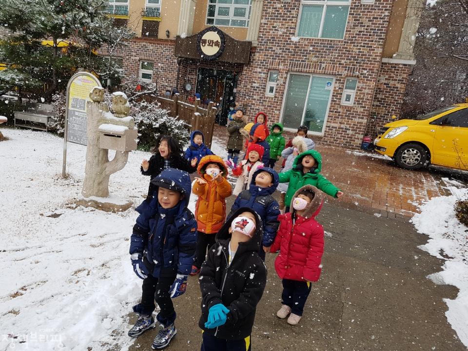 충남 아산 지역에 첫눈이 내린 24일 한 어린이집에서 아이들이 눈을 맞으며 즐거운 시간을 보내고 있다. (사진=동화속어린이집)