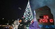 12월 2일 서울광장에서 '2017 대한민국 성탄트리 점등식'행사가 열려 성탄트리에 불이 켜졌다. 이날 성탄트리 앞에 평창동계올림픽이 앞으로 69일 앞으로 다가온 것을 평창동계올림픽 마스코트인 수호랑과 반다비가 함께 알리고 있다.