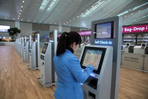 1월 18일 개장 예정인 인천국제공항 제2여객터미널