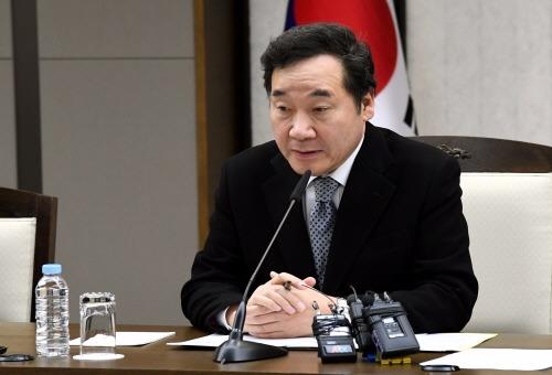 국정현안점검조정회의