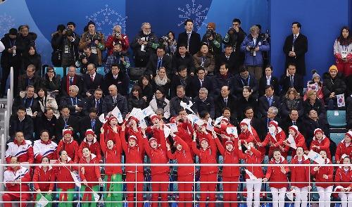 동계올림픽 경기 관람