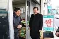 박춘섭 조달청장은 2월 12일(월) 설 명절을 맞아 대전지역 전통시장인 '태평시장'을 방문, 온누리 상품권으로 복지시설에 전달할 위문품을 구매하면서 서민생활 현장과 물가를 살폈다.