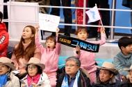 여자 아이스하키 조별예선 2차전 남북 단일팀 대 스웨덴 경기 응원하는 어린이들
