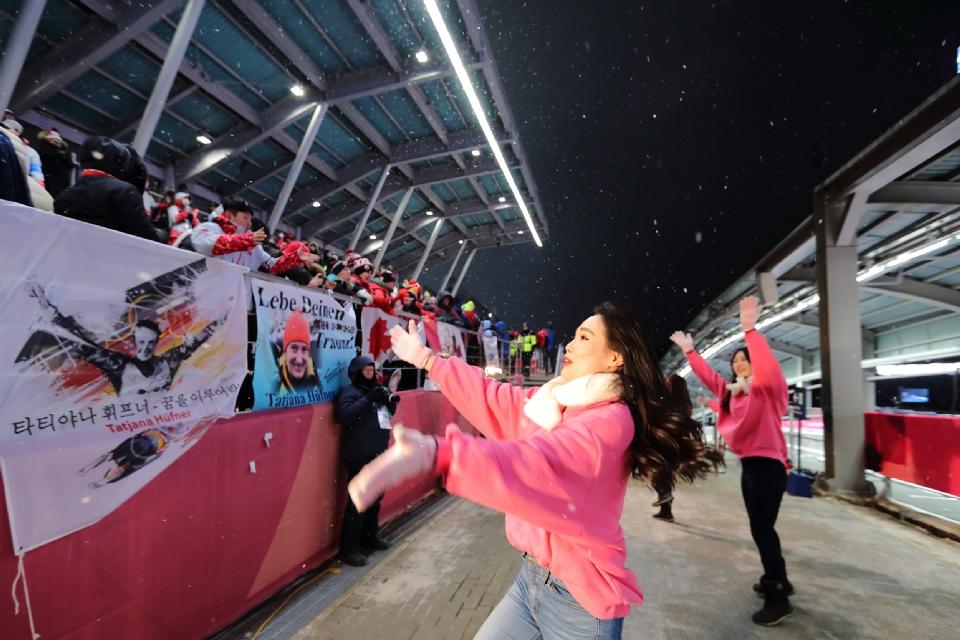 여자 루지 싱글런 4 경기 응원