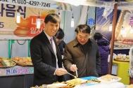 김영문 관세청장은 설 명절을 앞둔 13일 대전 중앙시장을 방문하여 제수용품 가격동향을 점검하는 등 민생현장을 살폈다.