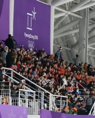 스피드스케이팅 남자 1,500m 메달 경기 응원