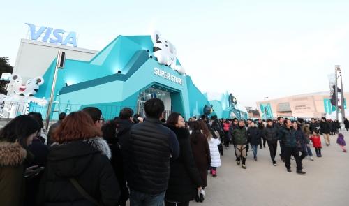 설날, 관람객들로 붐비는 강릉올림픽파크