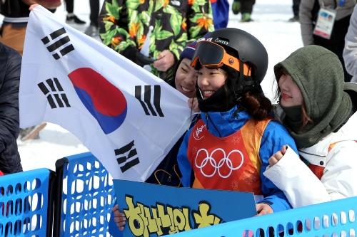 프리스타일 스키 여자 하프파이프 예선 경기, 장유진 선수 출전