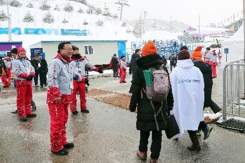 평창동계올림픽 관람객 안내 자원봉사 활동