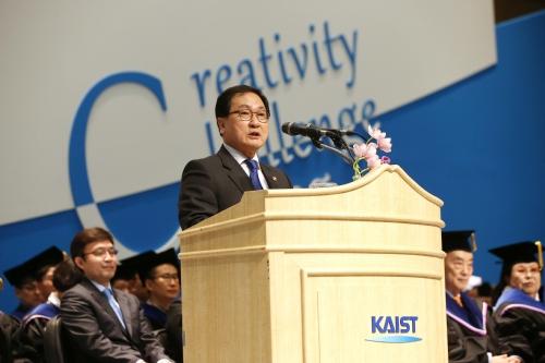 한국과학기술원 2018년도 학위수여식