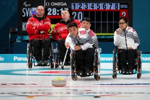 2018 평창 동계패럴림픽 휠체어컬링 대한민국-슬로바키아 예선 경기