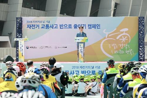 '자전거 교통사고 반으로 줄이기 홍보 캠페인' 개최