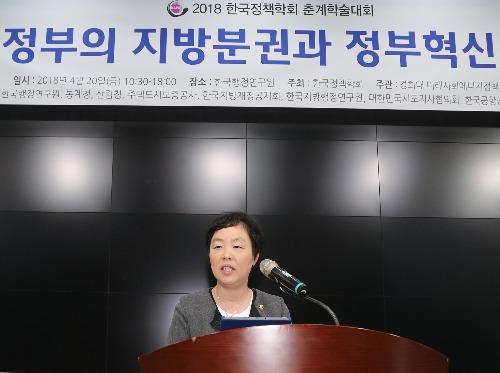 통계기반 정책평가제도 발전방안 모색 토론회