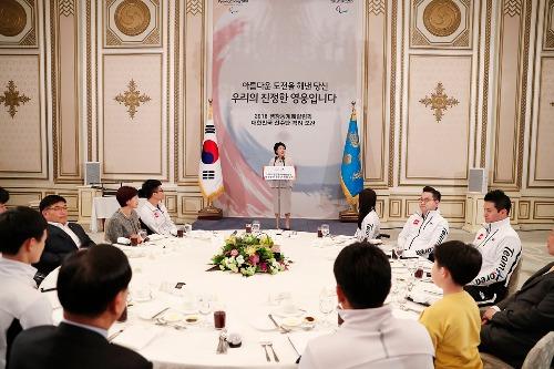 김정숙 여사, 2018 평창동계패럴림픽 선수단 초청 오찬