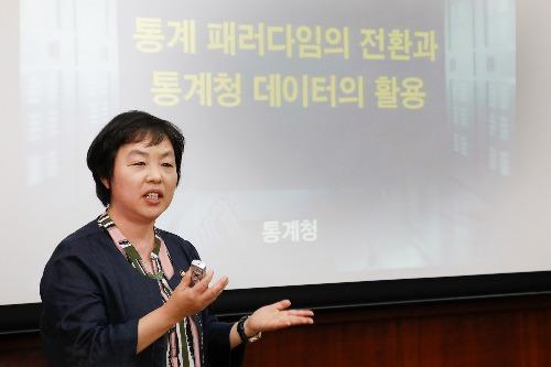 황수경 통계청장, 서울대학교 특별강연