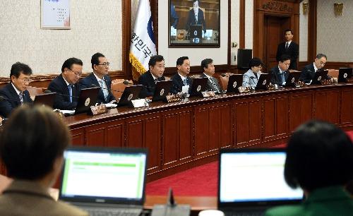 제22회 국무회의