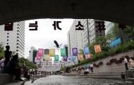 이틀 앞으로 다가 온 제7회 전국동시지방선거 관련 청계천에 아름다운지방선거 홍보조형물