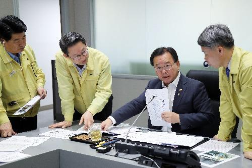 군산 화재사고 대처상황 점검