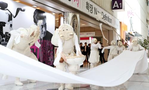 제24회 서울국제도서전 개막식