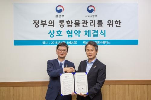 환경부·국토교통부 통합 물 관리 위한 상호 협력 협약 체결