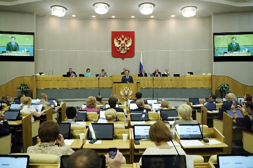 러시아 하원 연설