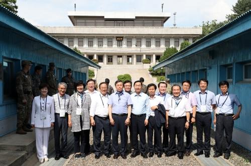 DMZ평화관광과 연계한 평화교육 현장방문