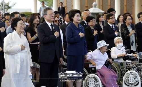 일본군 위안부 피해자 기림의 날 기념식