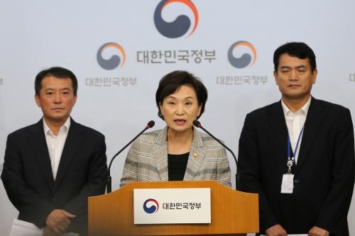 BMW 차량 운행정지 결정관련 대국민 담화문 발표