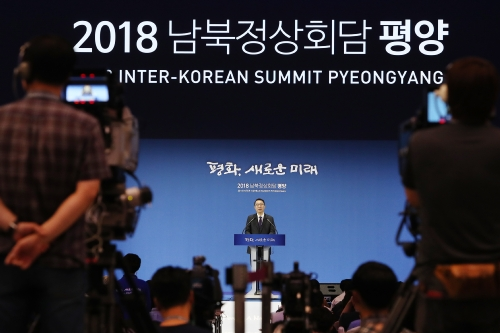 윤영찬 청와대 국민소통수석 19일 오후 일정 브리핑