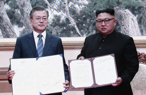 제3차 남북정상회담 평양공동선언문 서명식 및 발표 생중계 (메인 프레스센터)