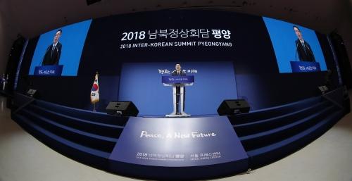 윤영찬 청와대 국민소통수석 20일 일정 브리핑