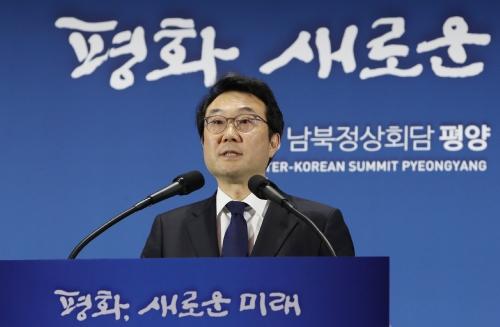 이도훈 외교부 한반도평화교섭본부장 브리핑