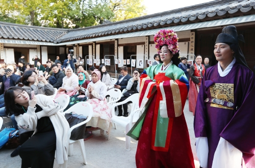 한복문화주간, 명인들이 들려주는 전통혼례복