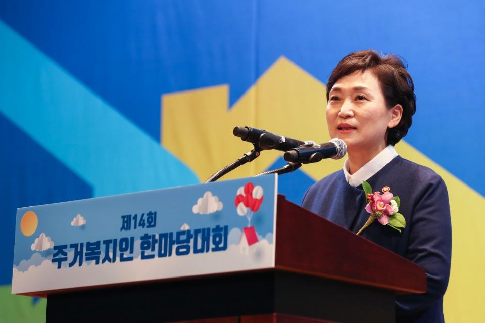 김현미 국토교통부 장관이 4일 오후 서울 양재동 aT센터에서 '2018년 주거복지인 한마당 대회'에서 인사말을 하고 있다.