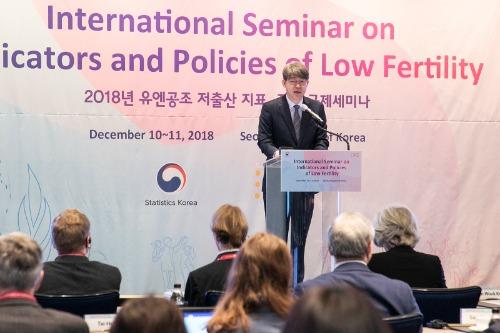 통계청, 2018년 유엔공조 저출산 지표·정책 국제세미나