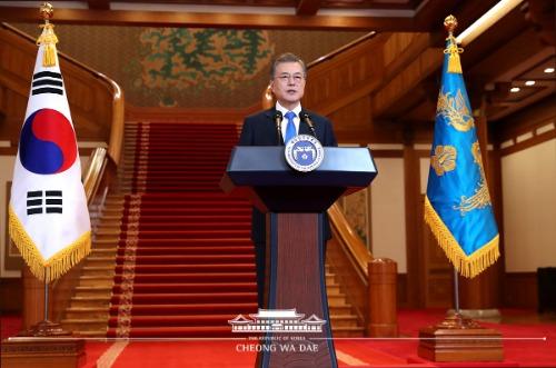 2019 문재인 대통령 신년기자회견
