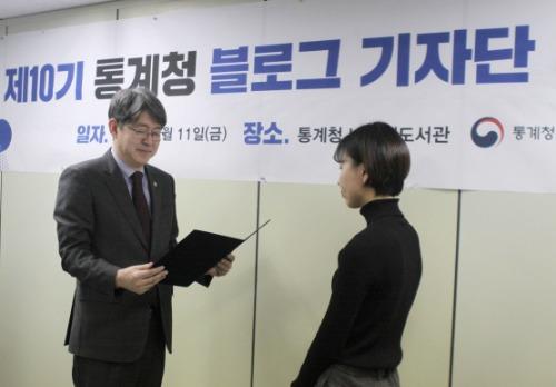 제10기 통계청 블로그 기자단 해단식