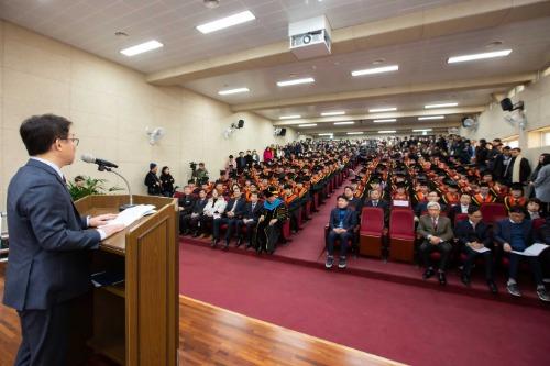해외건설 플랜트 마이스터고 첫 졸업식