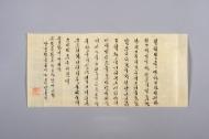 문화재청(청장 정재숙)은 조선의 마지막 공주인 덕온공주가 한글로 쓴 「자경전기(慈慶殿記)」와 「규훈(閨訓)」을 비롯한 〈덕온공주 집안의 한글자료〉를 지난해 11월 미국에서 매입해 국내로 들여왔다..<br/> 순원왕후(純元王后, 순조 비, 1789~1857)가 사위 윤의선(尹宜善, 1823~1887)에게 보낸 편지이다. 윤의선이 감기와 기침을 심하게 앓아 걱정하고, 덕온공주가 궁에 들어와 있어 든든한 마음을 전하고 있다.<br/>   윤의선은 순조와 순원왕후 사이의 셋째 딸인 덕온공주와 1837년에 혼인하여 남녕위(南寧尉)에 봉해졌다. 그러나 덕온공주와의 사이에 자녀가 없어 윤용구(尹用求, 1853~1939)를 양자로 들였다.