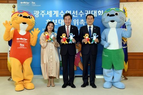 광주 세계 수영선수권대회 홍보대사 위촉식