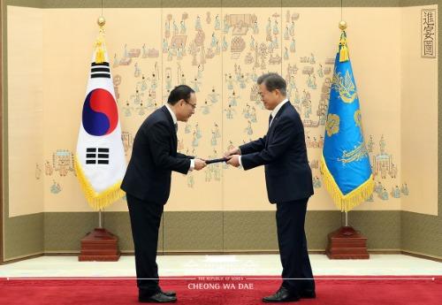 신임 서울대 총장 임명장 수여식