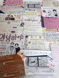 말레이시아 학생들이 한글로 쓴 문재인 대통령과 부인 김정숙 여사를 환영하는 편지. (사진출처 : 청와대 페이스북)