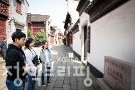 윤봉길 의사 투탄의거 후 일제의 검거를 피해 가흥으로 피신한 김구가 피난처로 이용했던 곳이다.