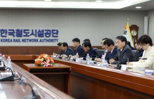 철도시설안전 합동혁신단 현판식