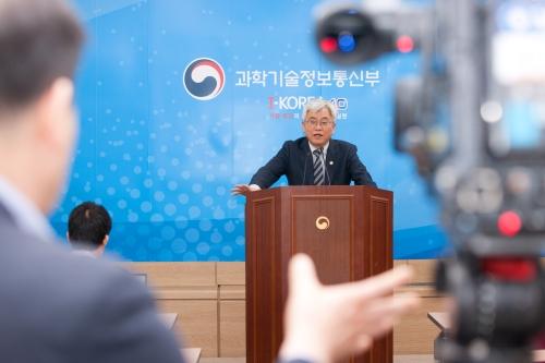 '국가연구개발사업 예비타당성조사 수행 1년' 브리핑