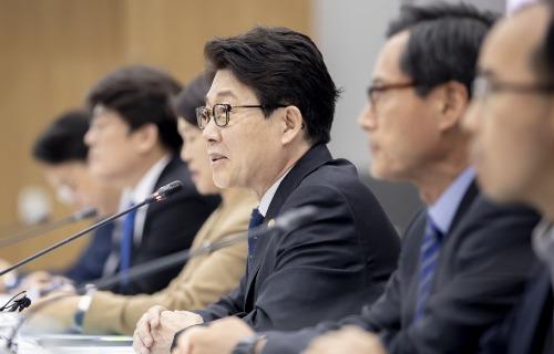 한국수자원공사 업무토론회에 참석하는 조명래 환경부장관