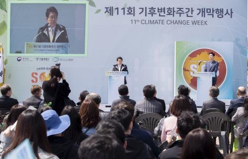 조명래 환경부 장관, 제11회 기후변화주간 개막행사 참석