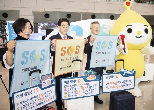 조명래 환경부 장관 '그린공항, 친환경여행 만들기 캠페인' 참석